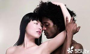Taiwan and black mixed people dating